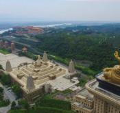 สามเสาหลักพระพุทธศาสนาในไต้หวัน
